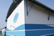 Stacja Uzdatniania Wody Brodnica